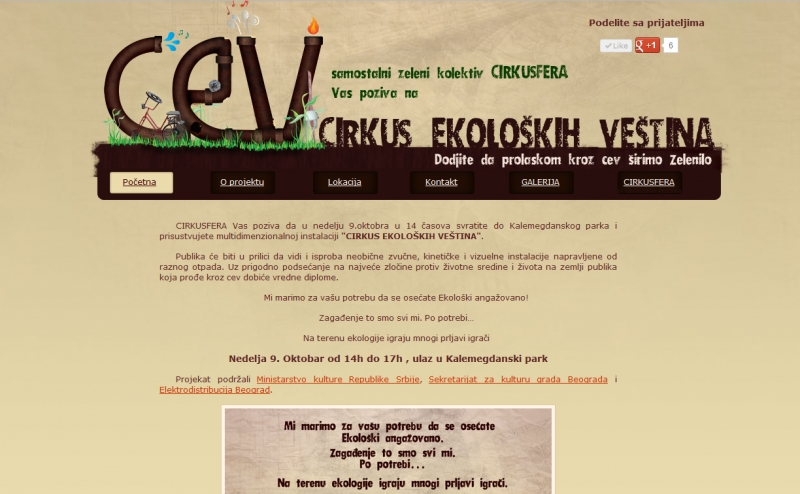 [:rs]Web stranica za projekat CEV[:en]Web page for project CEV[:]