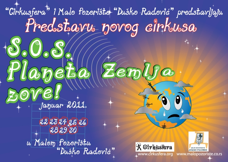 "[:rs]Poster i ostali materijali za predstavu ""S.O.S planeta Zemlja zove""[:en]Poster and other materials for children show ""S.O.S planet Earth calling""[:]"